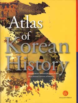 Atlas of Korean history